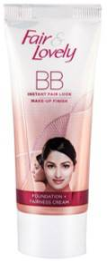 Fair And Lovely BB Cream 40gm