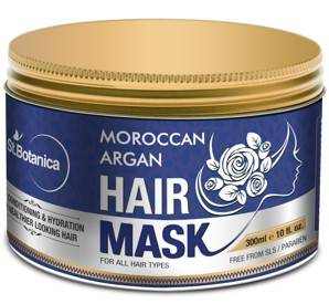 StBotanica Moroccan Argan Hair Mask Deep Conditioning Hydration For Healthier Looking Hair 300ml